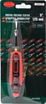RockForce RF-88403A
