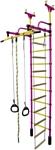 Формула здоровья Жирафик-1А Плюс (фиолетовый/желтый)