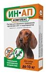 Астрафарм ИН-АП комплекс для собак и щенков до 10 кг