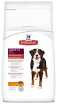 Hill's (3 кг) Science Plan Canine Adult Advanced Fitness Large Breed with Chicken