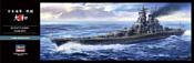 Hasegawa Линкор IJN Battleship Yamato