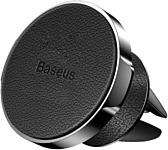 Baseus SUER-E01