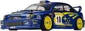 FS Racing Touring Car 1/10 PRO EP