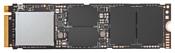 Intel SSDPEKKW128G801