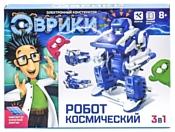 ЭВРИКИ Прогрессивные технологии 120333 Робот 3 в 1