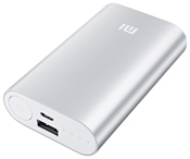 Xiaomi Mi Power Bank 5200