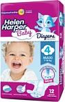 Helen Harper Baby 4 Maxi (12 шт)