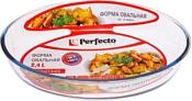 Perfecto Linea 12-240010