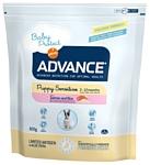 Advance (0.8 кг) Puppy Sensitive лосось и рис