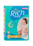 Rich Baby Junior 5 (58 шт.)