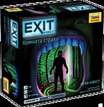 Звезда Exit-Квест Комната страха