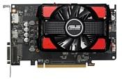 ASUS Radeon RX 550 1183Mhz PCI-E 3.0 4096Mb 7000Mhz 128 bit DVI HDMI HDCP