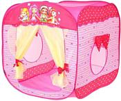 Sima-Land Домик с занавесками (розовый)