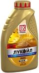 Лукойл Люкс полусинтетическое API SLCF 5W-40 1л
