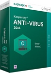 Kaspersky Anti-Virus (3 ПК, 1 год, ключ)