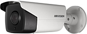 Hikvision DS-2CD4A25FWD-IZHS