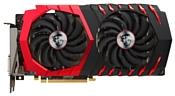 MSI Radeon RX 470 1230Mhz PCI-E 3.0 8192Mb 6600Mhz 256 bit DVI 2xHDMI HDCP