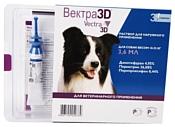 Вектра 3D (СЕВА) Капли для собак весом 10–25 кг