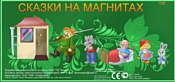 Нескучные игры Сказки на магнитах Красная Шапочка