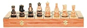 Wegiel Chess Pop