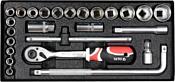 Yato YT-12671 25 предметов