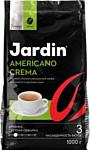 Jardin Americano Crema в зернах 1000 г