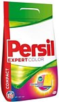 Persil Expert Color 2.8кг