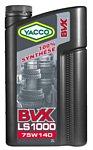 Yacco BVX LS 1000 75W-140 2л