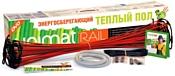 Unimat Rail 2500 20.75 кв.м. 2698 Вт