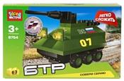 ГОРОД МАСТЕРОВ Легко сложить BB-6754-R БТР