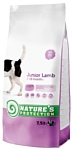 Nature's Protection Junior Lamb (7.5 кг)