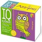 Айрис-Пресс IQ кубики Силуэты 50 игр для развития интеллекта
