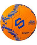 Jogel JS-1110 Urban (5 размер, оранжевый)