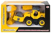 Shantou BHX Toys Строительная техника CJ-1365034 Машина для укладки асфальта