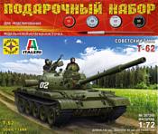 Моделист Советский танк Т-62 1/72 ПН307260