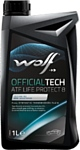 Wolf OfficialTech ATF Life Protect 8 1л