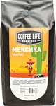 Coffee Life Roasters Мексика Чьяпас в зернах 1000 г