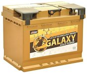 AutoPart Galaxy Gold Ca-Ca R+ (52Ah)