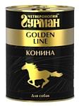 Четвероногий Гурман Golden line Конина натуральная в желе для собак (0.34 кг) 1 шт.