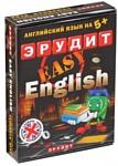 Биплант Эрудит Easy English