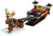 LEGO Monthly Mini Model Build 40287 Сани