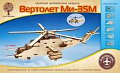 Чудо-Дерево Вертолет Ми-35М