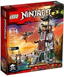 LEGO Ninjago 70594 Осада маяка
