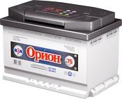 Орион 6СТ-75 А3 R (75 А/ч)