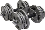 Atlas Sport Хаммертон 2x16.5 кг