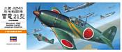 Hasegawa Истребитель-перехватчик Mitsubishi J2M3 Raiden (Jack)