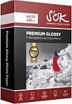 S'OK Premium Glossy Photo Paper A4 240 г/м2 20 листов SA4240020G