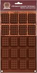 Marmiton Прямоугольное печенье 17121 (коричневый)