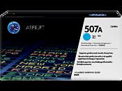 Аналог HP 507A (CE401A)