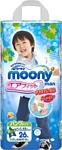 Moony Boy XXL (26 шт)